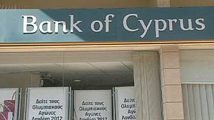 Cypriot president irked by reporter's 'Cyprus for sale' jibe
