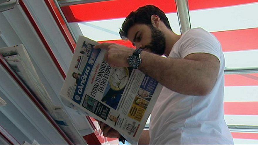قبرص بحاجة إلى خطة إنقاذ