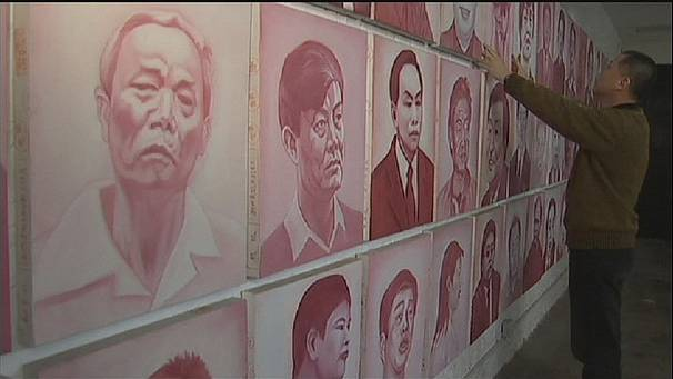 "Hall of ""shame"" – Chinese corruption exhibition"