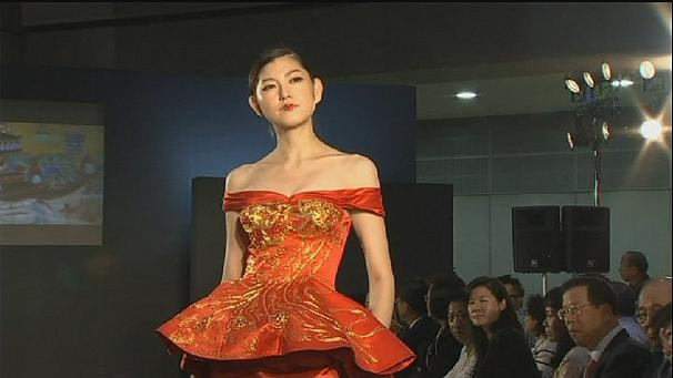 Japan's International Fashion Fair gets underway
