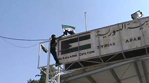 Syria: Rebels claim border victory as al Qaeda reports emerge