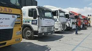 Palestinians send aid to Palestinian refugees in Syria