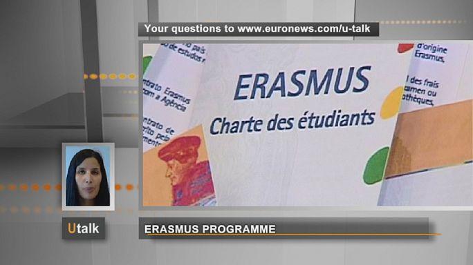 """برنامج """"إيراسموس"""" للتبادل الجامعي"""