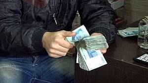 Курс иранской валюты