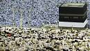 Muslim pilgrims circle the Kaaba and pray ahead of the end of annual Hajj pilgrimage