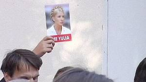 "Tymoshenko on hunger strike to dispute Ukraine election ""vote-rigging"""
