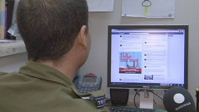 شبكات التواصل الاجتماعي، السلاح الإسرائيلي الجديد