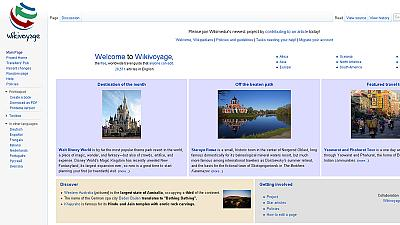 Wikipedia parent company launches new travel site