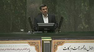 Ahmadinejad says ready for space 'sacrifice'