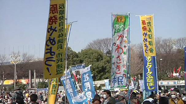 Anti-nuclear rallies mark run-up to Fukushima anniversary