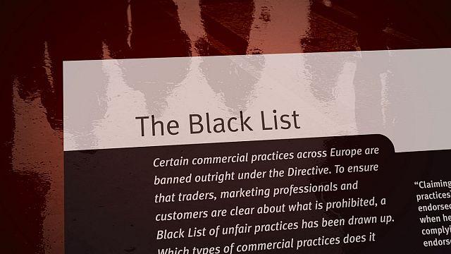 ЕС штрафует недобросовестных продавцов