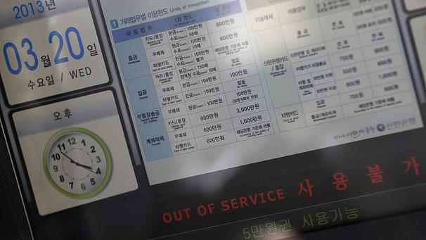 South Korean banks and TV hit in apparent cyber attack