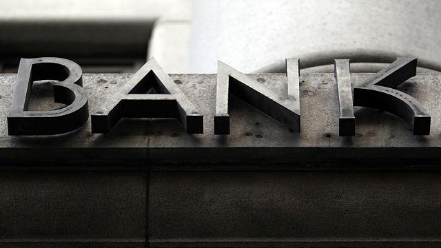 الإتحاد الأوربي: هل ستفرض القيود على مكافآت المصرفيين؟