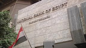 Egypt in tough talks over IMF loan