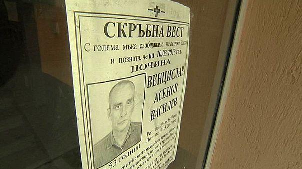 Vivir y morir en Bulgaria