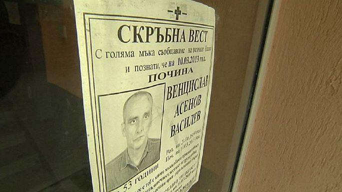 Болгары умирают от кризиса