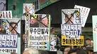 South Korea demonstrates against nuclear threat from Kim Jong-un