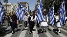 Erneute Proteste in Athen: Öffentliche Bedienstete bangen um ihre Jobs