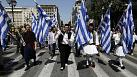Greece: Civil servants protest ahead of vote on job cuts