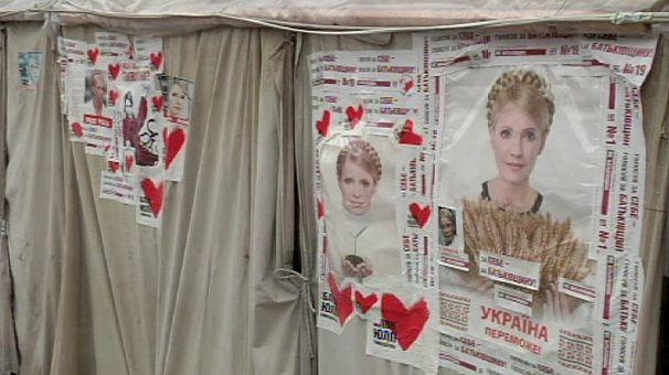 Українська влада вивчатиме рішення Європейського суду у справі Тимошенко