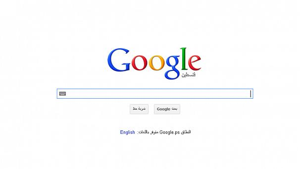 Google's Palestine polarises opinion on statehood impact