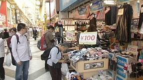 Stimulus measures boost Japan's growth
