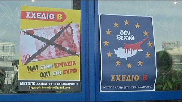 Plan B: un nuevo partido contra el euro en Grecia