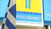 Greek banks to be sold