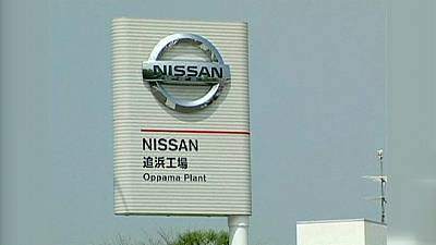 Major Nissan recall over steering wheel glitch