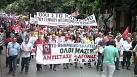 Greek health workers protest against 'destruction'