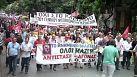 Los profesionales de la salud griegos toman las calles para defender su sistema sanitario