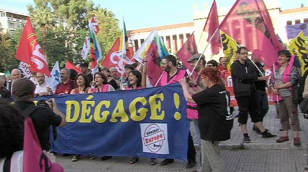 Alter summit ends in Athens with rally
