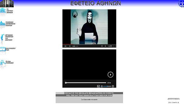Οι Anonymous χάκαραν την σελίδα του Εφετείου Αθηνών