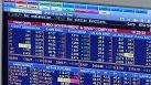 European markets at close: 17.06.2013