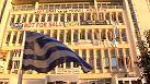 Greece party leaders try again to break impasse over ERT