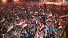 Egyptians gather for mass anti-government protests
