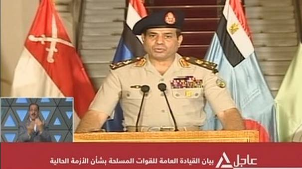 Egypt: constitution suspended