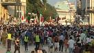 Bulgaria: anti-government protests approach one-month mark