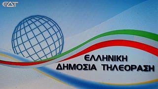 Εκπέμπει από το πρωί σήμα η Ελληνική Δημόσια Τηλεόραση