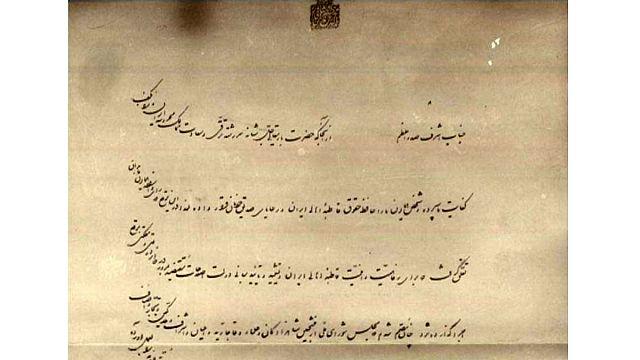 Rétromachine : adoption d'une constitution pour l'Iran