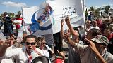 Tunisie : l'opposition manifeste sur la place Bardo en compagnie de la FEMEN Amina