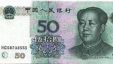 Rétromachine : l'économie chinoise connaît un essor considérable