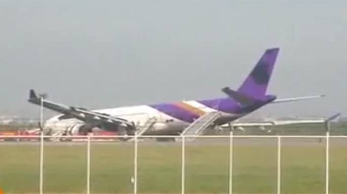 Thai Airways Airbus skids off Bangkok runway, 14 injured