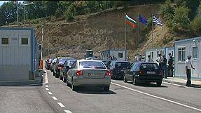 Grecia-Bulgaria: dopo 68 anni riapre il valico di frontiera