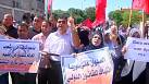 Gaza: solidarity rally with Syria