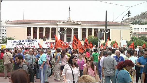 Greek teachers lead off a week of public sector strikes