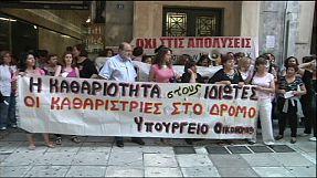Grecia, terzo giorno di scioperi del settore pubblico