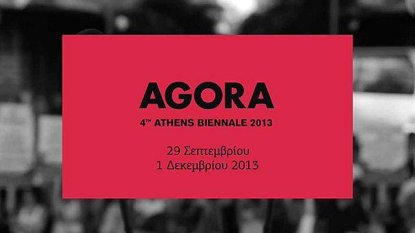 AGORA: Η 4η Μπιενάλε της Αθήνας