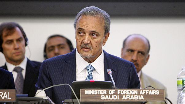 Саудовская Аравия - постоянный нечлен СБ ООН