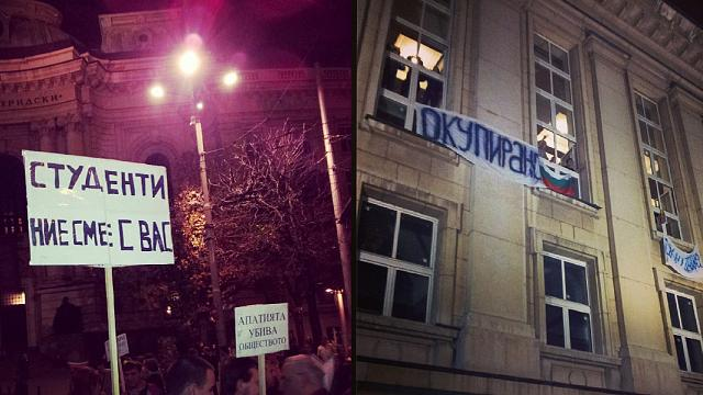 Bulgarian students join anti-government protests, occupy university buildings